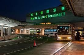 JTA Japan Airport