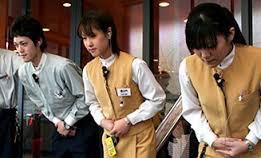 Japan Bowing