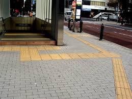 Japan Yellow Lines