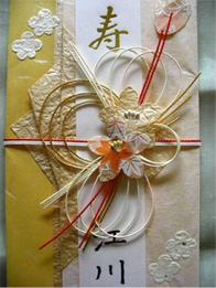 Japan paper products