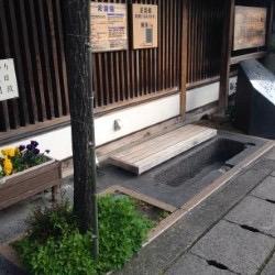 Kinosaki-Osen Footbath 3