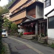 Kinosaki-Osen Hotel