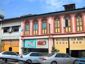 Kuala Lumpure Old Town
