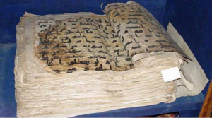 on the road oldest koran