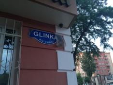 two countries 2 Glinka Street Uzbekistan