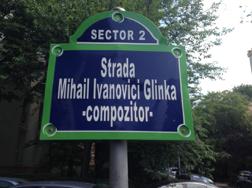 two countries 2 glinka street bucharest