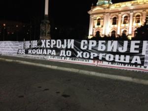 Belgrade banner