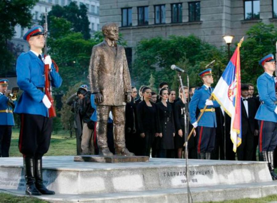 Famous Serbs Farilo Princip