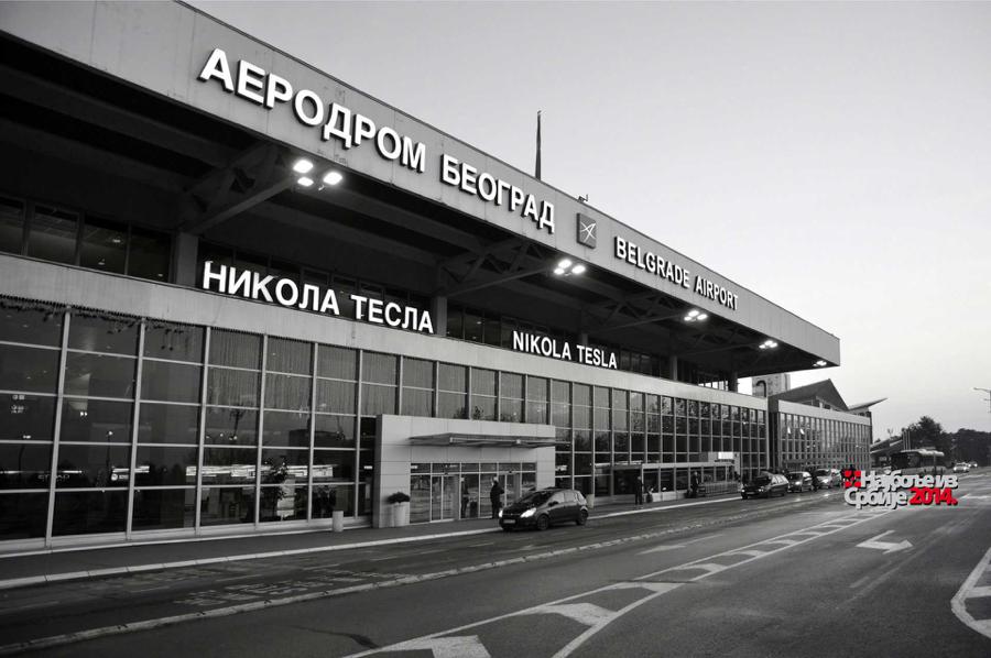 Famous Serbs Tesla airport