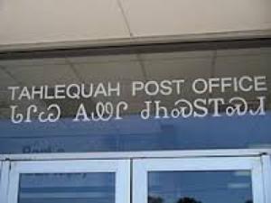Multilingual Cherokee Language