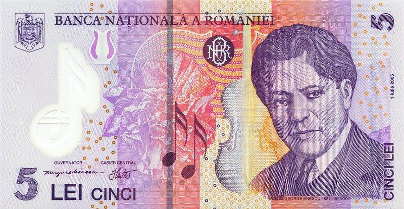 illustrious Romanians