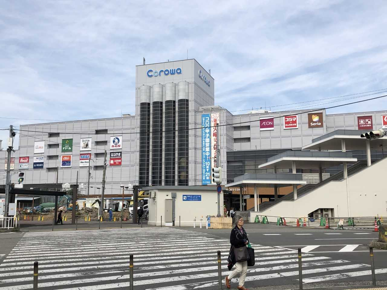 Nishinomiya